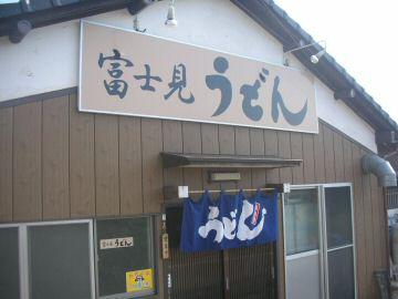 20080229-02.jpg